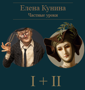 cover-2-books-ru